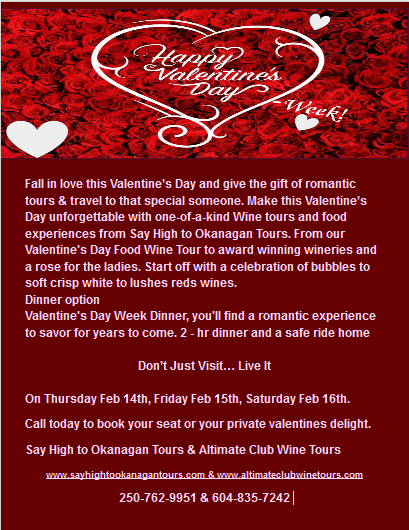 fall in love this valentine_s day poster
